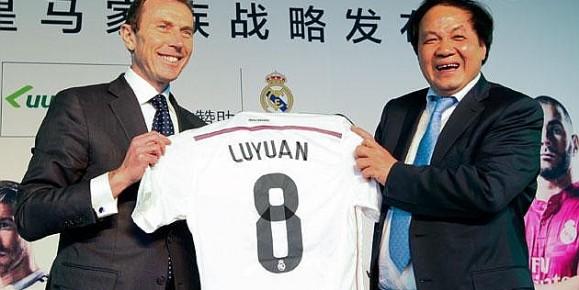 luyuan china
